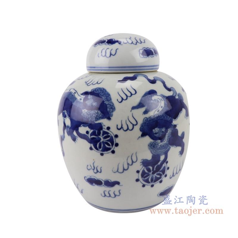 RYLU198-B青花狮子茶叶罐储物罐宝珠坛正面