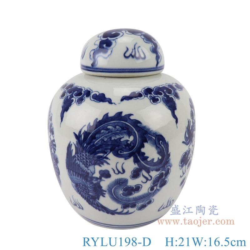 RYLU198-D青花龙凤纹茶叶罐储物罐宝珠坛正面