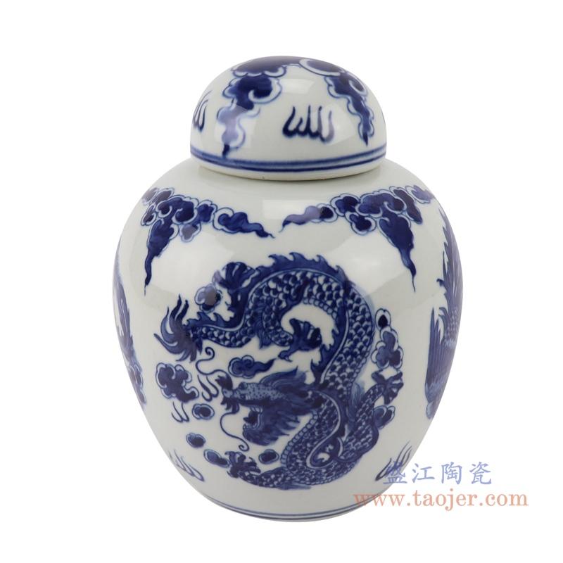 RYLU198-D青花龙凤纹茶叶罐储物罐宝珠坛背面