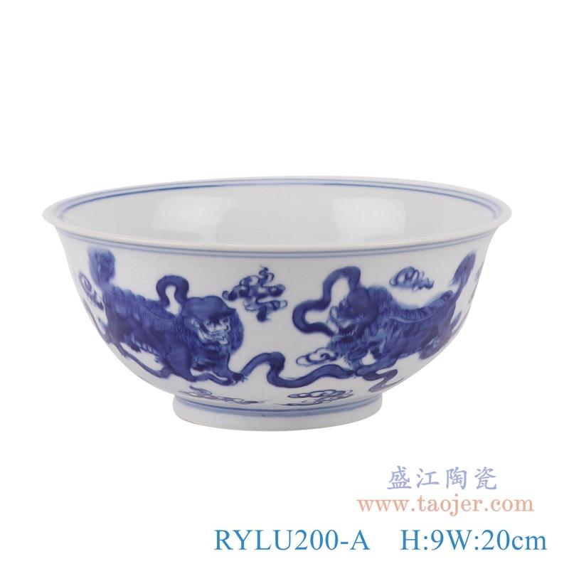 RYLU200-A青花狮子纹大碗正面