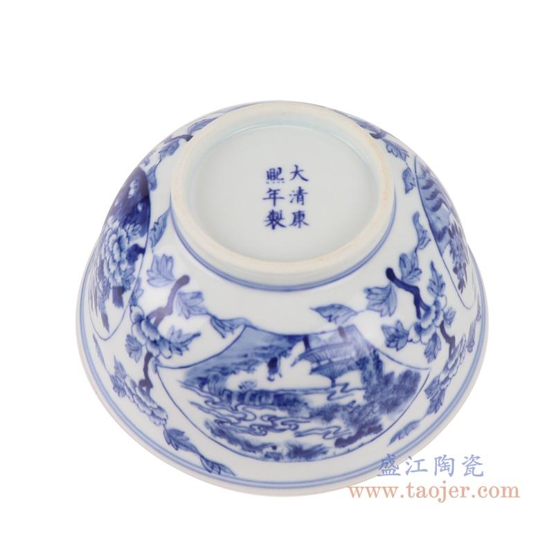 RYLU200-C青花牡丹纹大碗底部