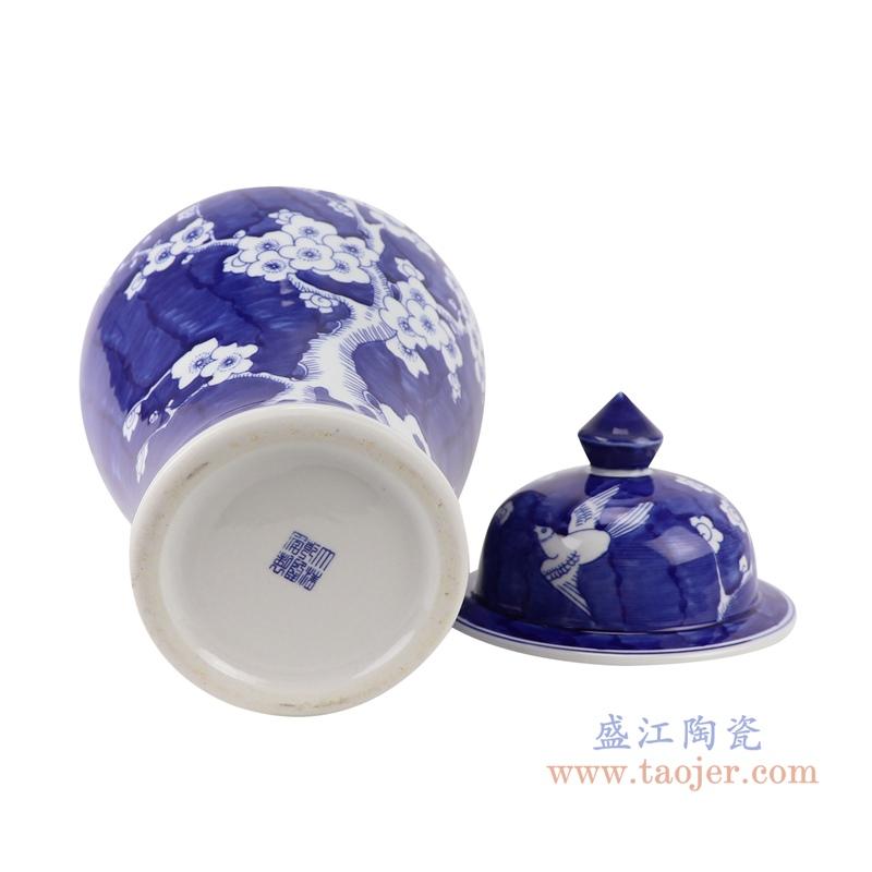 RYCI64青花冰梅将军罐底部