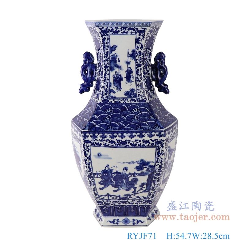 RYJF71青花双耳人物六面花瓶正面