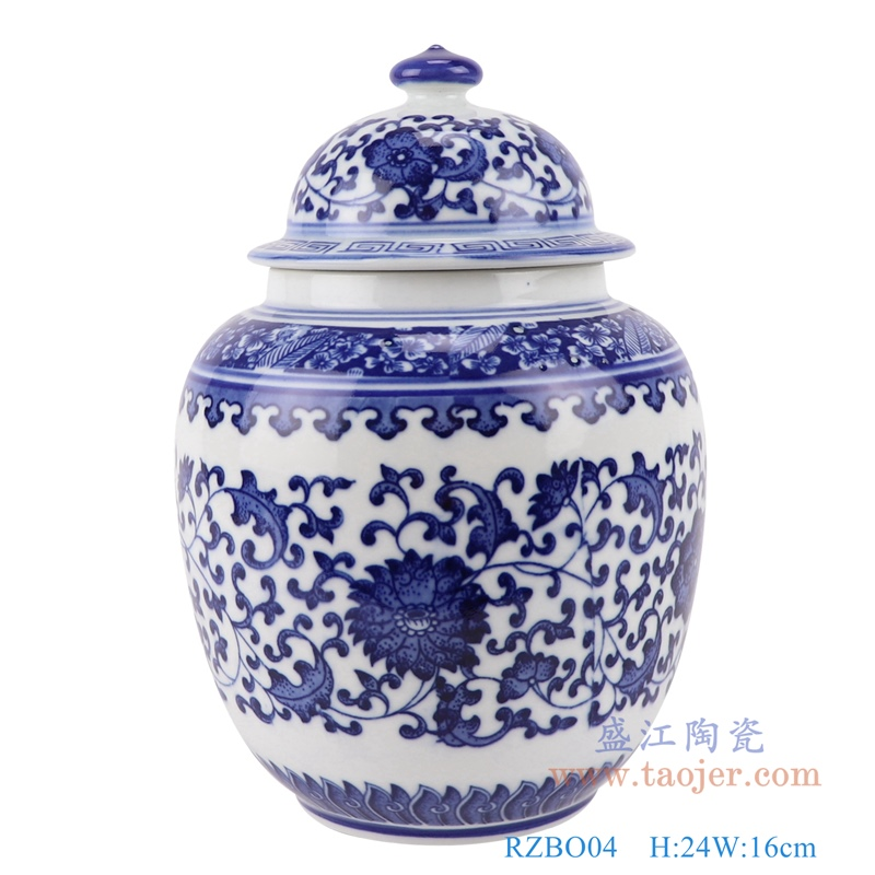 RZBO04青花缠枝莲茶叶罐盖罐储物罐正面