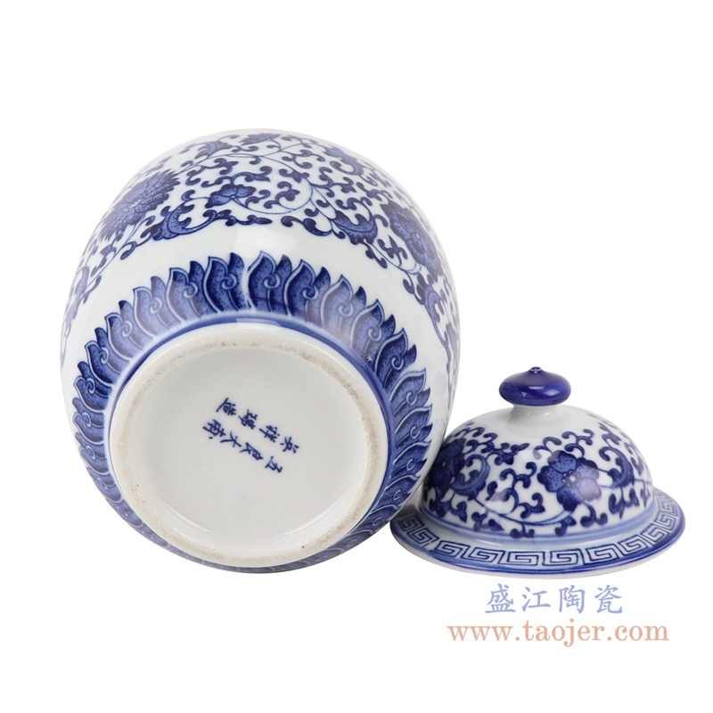 RZBO04青花缠枝莲茶叶罐盖罐储物罐底部