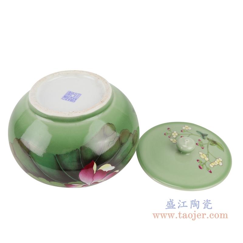 RZBO05绿色荷花盖罐储物罐底部