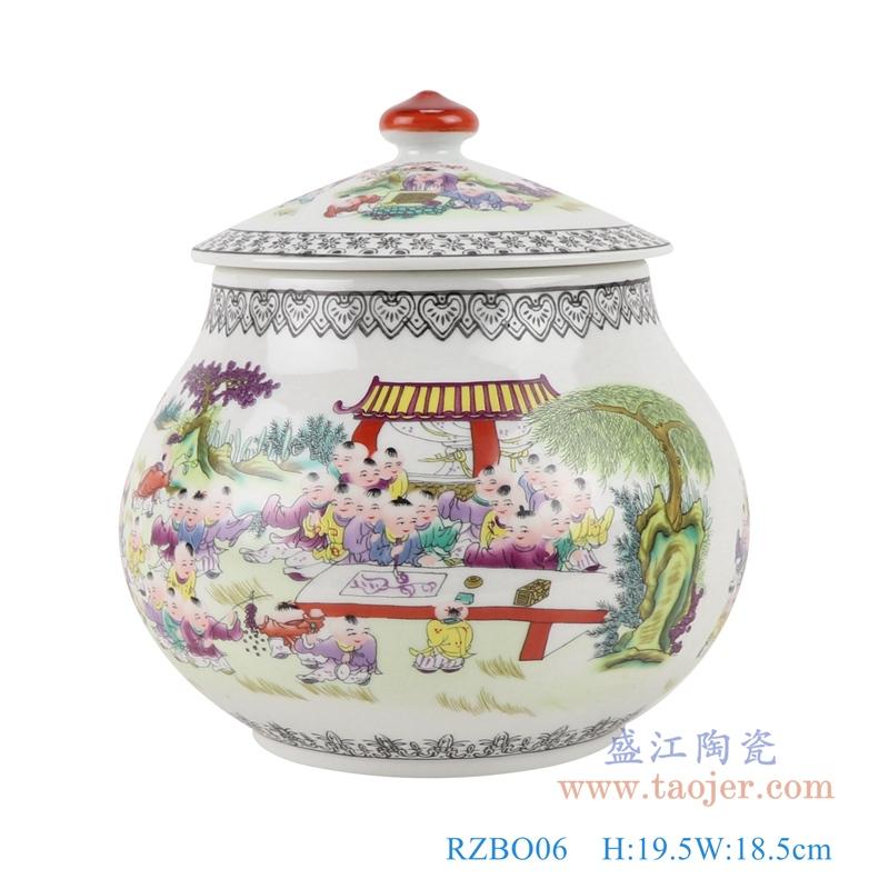 RZBO06粉彩人物小孩童子百子图婴戏图茶叶罐储物罐正面