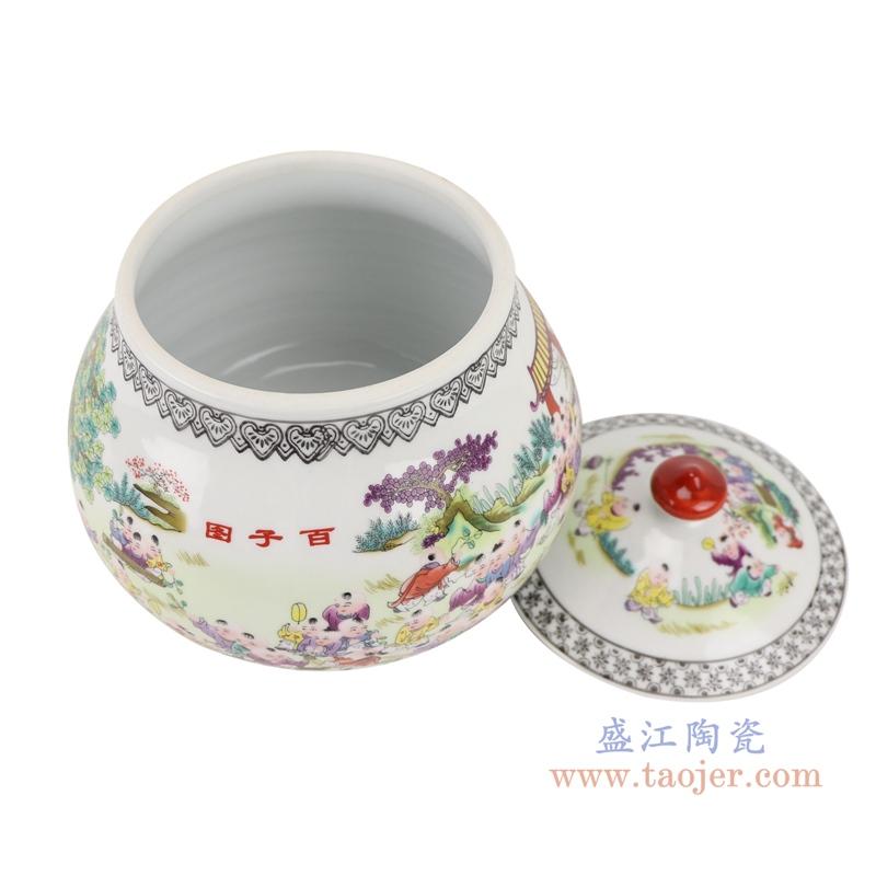 RZBO06粉彩人物小孩童子百子图婴戏图茶叶罐储物罐顶部