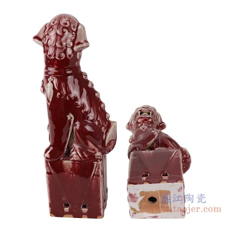 RZTF01颜色釉蹲坐郎红狮子狗一对底部
