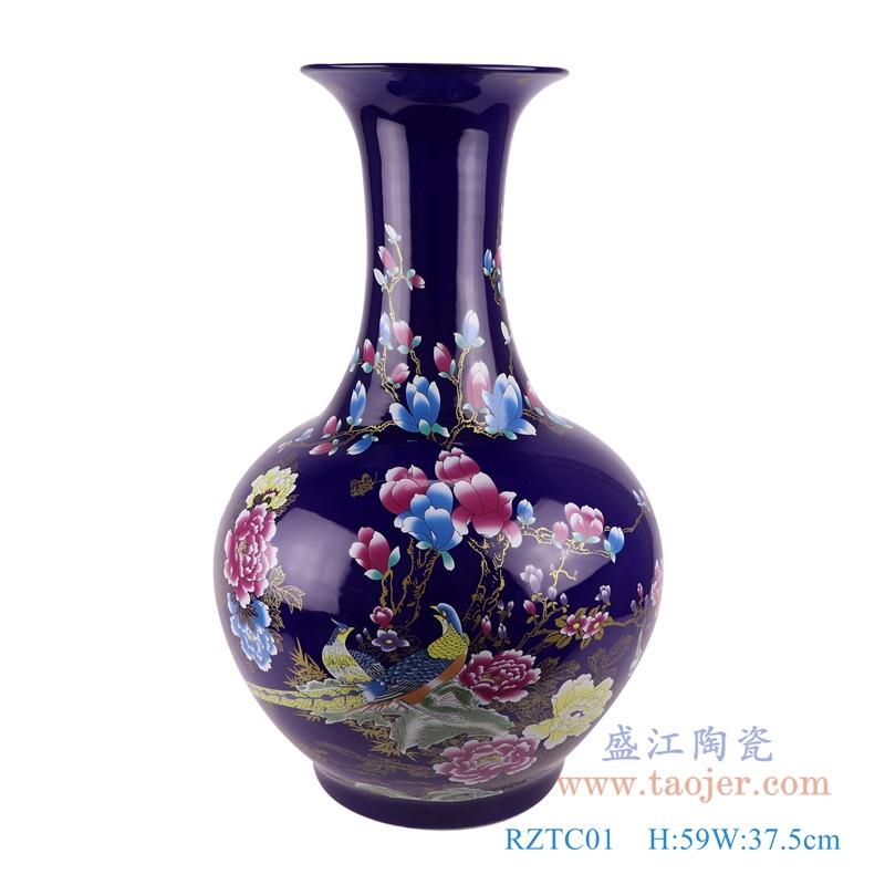 RZTC01蓝底祭蓝花鸟赏瓶大号花瓶正面