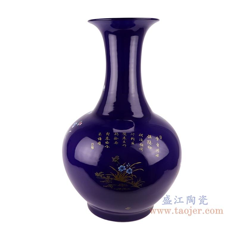 RZTC01蓝底祭蓝花鸟赏瓶大号花瓶背面