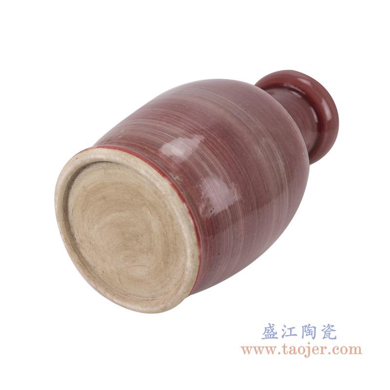 RZSX06颜色釉红色矮鱼尾瓶花瓶底部