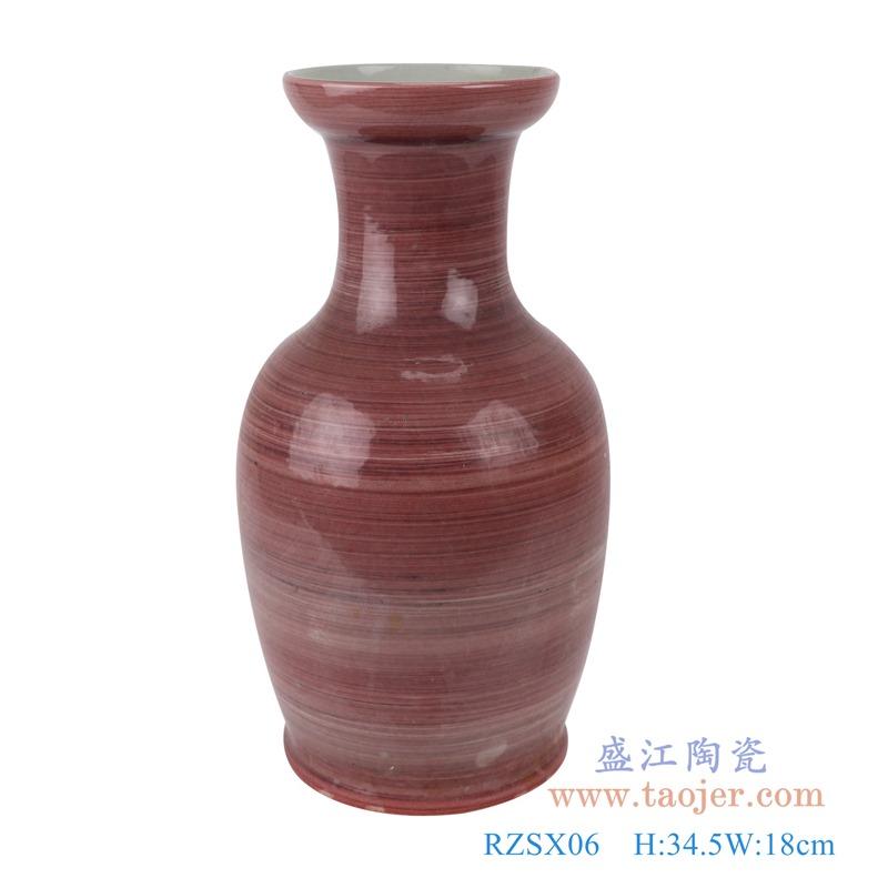 RZSX06颜色釉红色矮鱼尾瓶花瓶正面