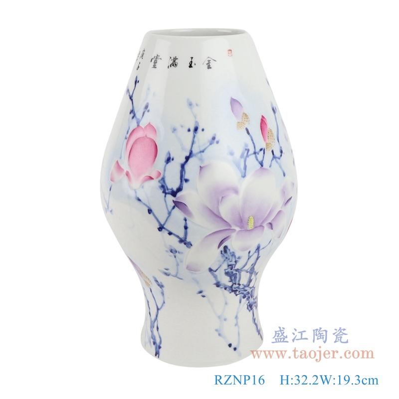 RZNP16彩色雕刻玉兰花异形花瓶正面