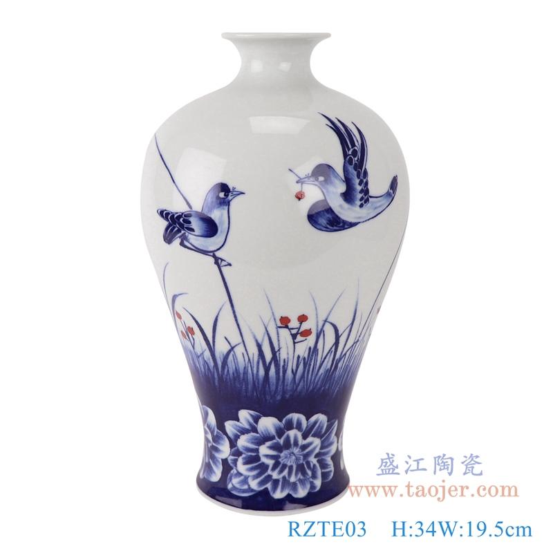 RZTE03贝斯特全球最奢华的游戏平台釉里红花鸟牡丹纹梅瓶正面