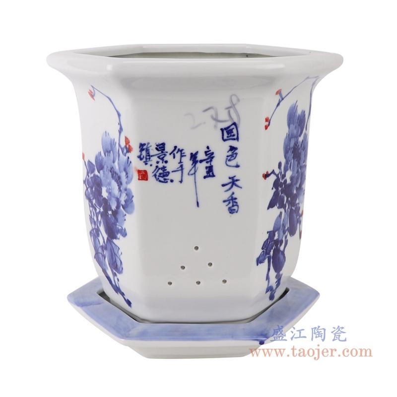 RZTE05青花写意牡丹纹花开富贵国色天香六面六边形带底托花盆侧面