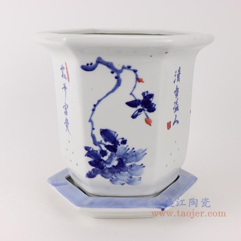 RZTE05青花写意牡丹纹花开富贵国色天香六面六边形带底托花盆背面