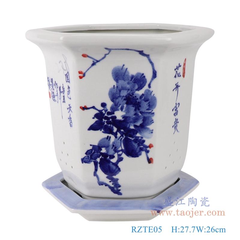 RZTE05青花写意牡丹纹花开富贵国色天香六面六边形带底托花盆正面