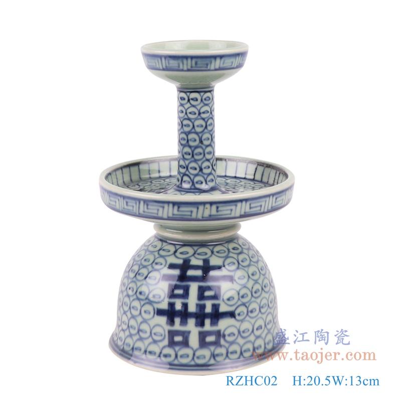 RZHC02青花缠枝喜字纹烛台正面