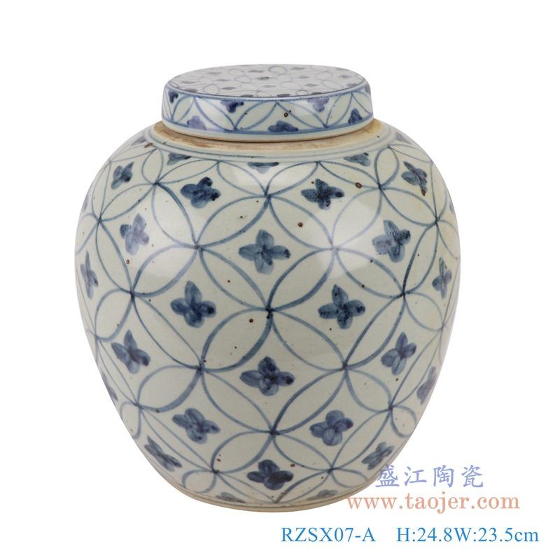 RZSX07-A青花铜钱纹茶叶罐储物坛罐子正面