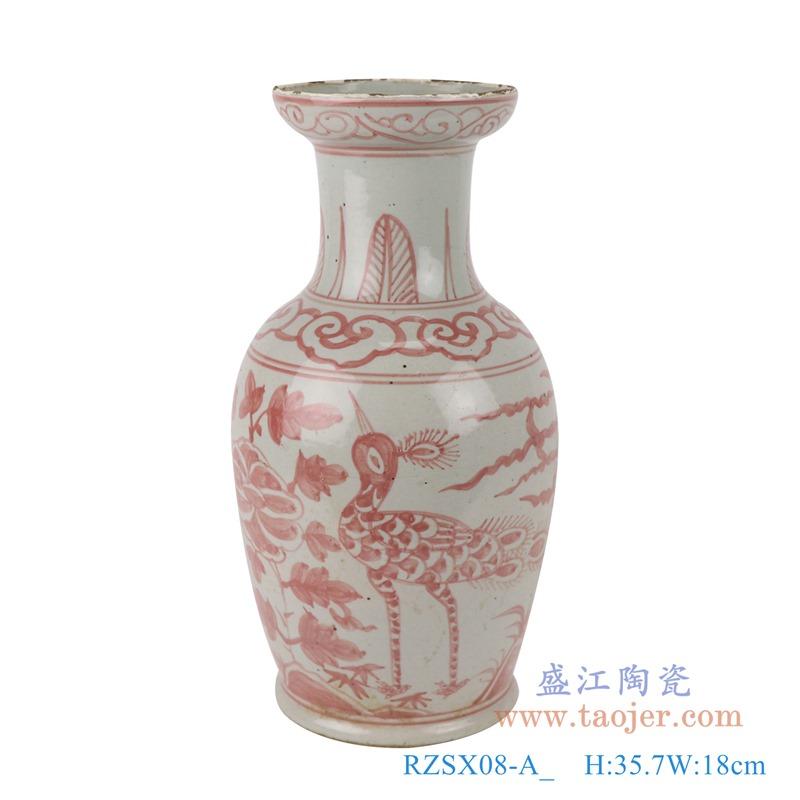 RZSX08-A仿古矾红色花鸟矮鱼尾瓶花瓶正面