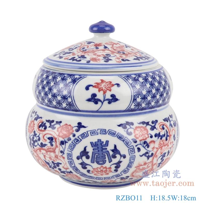 RZBO11贝斯特全球最奢华的游戏平台釉里红开光开窗缠枝莲寿字纹茶叶罐储物罐正面