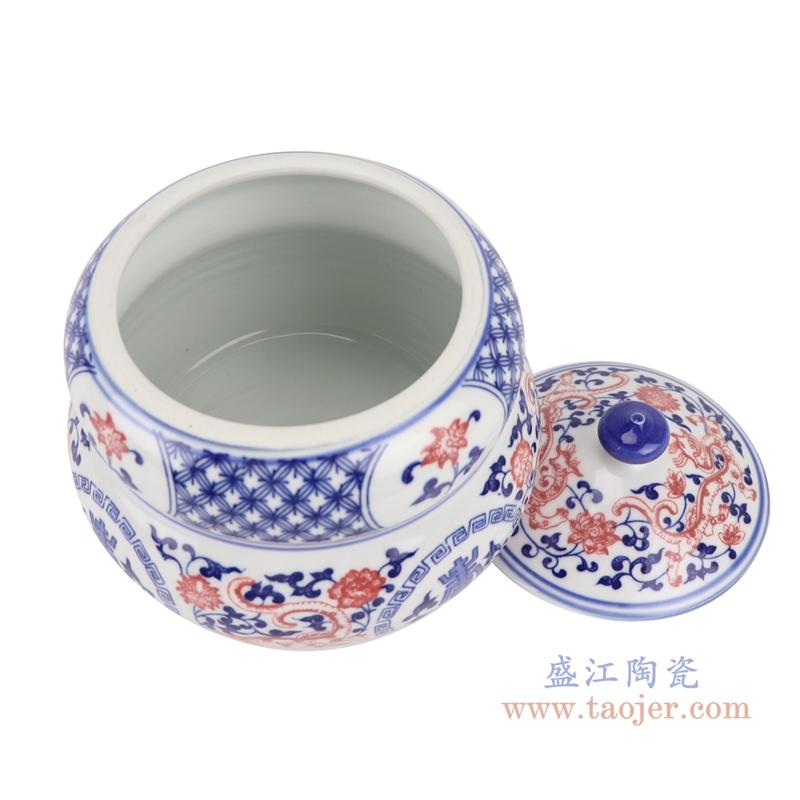 RZBO11贝斯特全球最奢华的游戏平台釉里红开光开窗缠枝莲寿字纹茶叶罐储物罐顶部