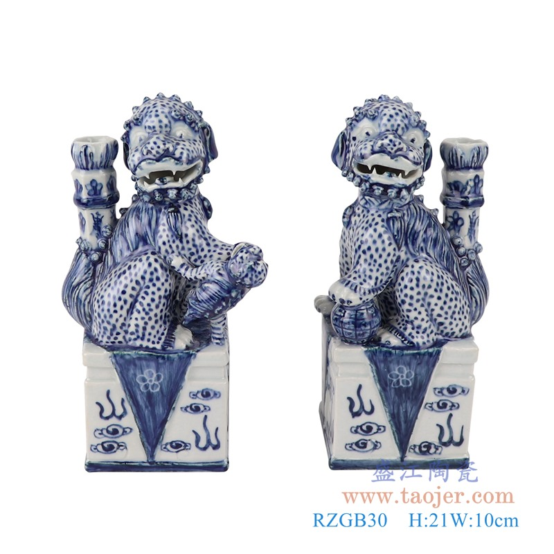 RZGB30青花雕塑蹲坐狮子狗烛台正面