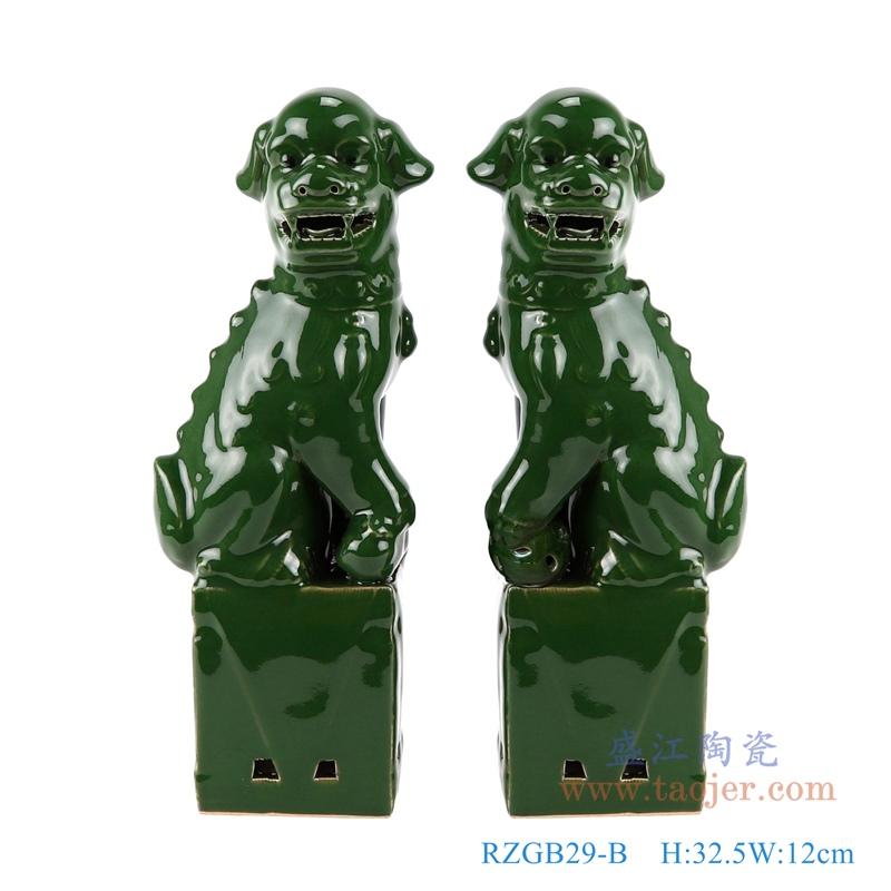 RZGB29-B绿色深绿蹲坐狮子狗一对正面