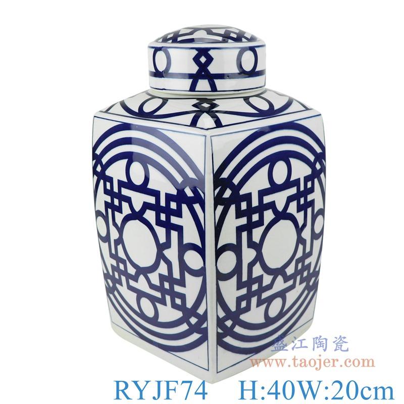 RYJF74 贝斯特全球最奢华的游戏平台回纹四方罐