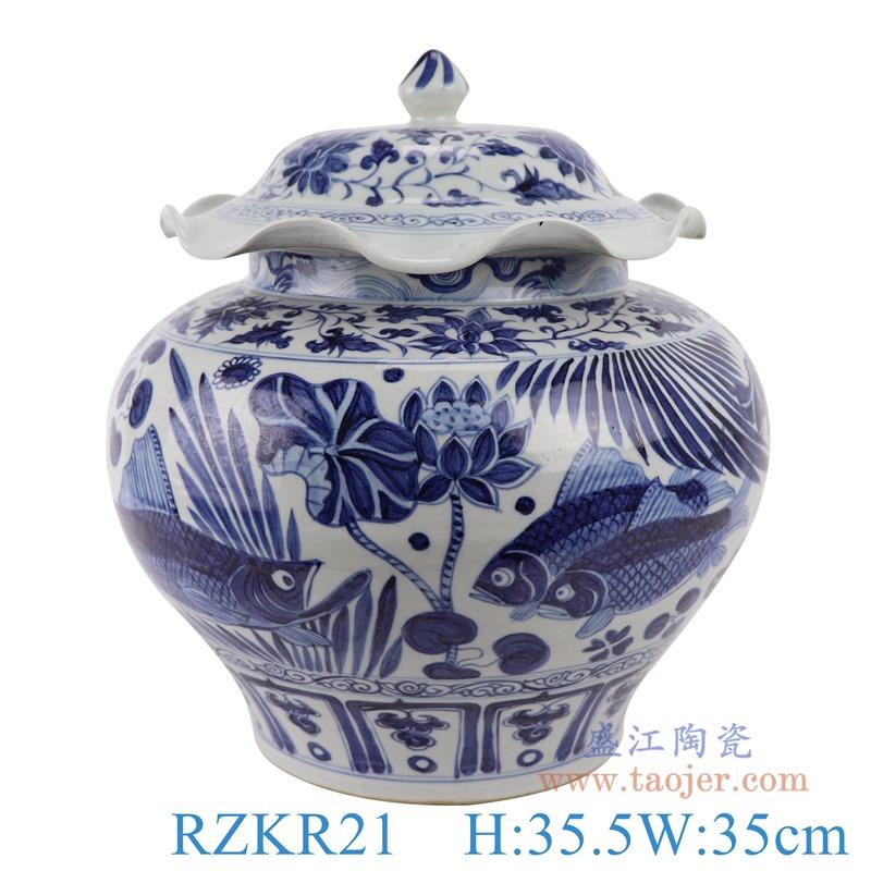 RZKR21仿古元贝斯特全球最奢华的游戏平台鱼藻纹荷叶盖罐