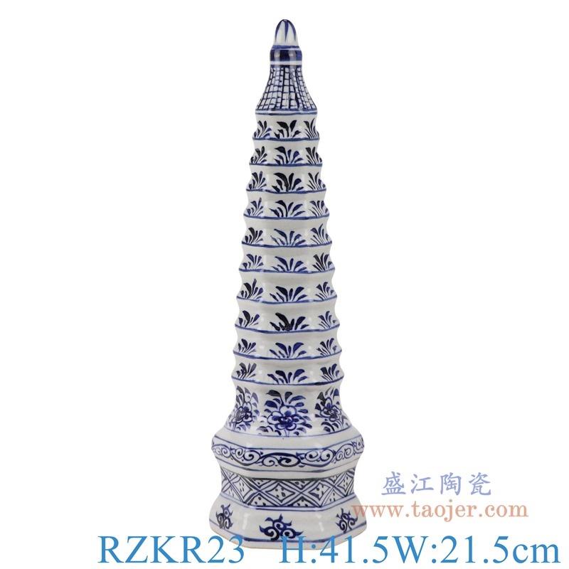 RZKR23贝斯特全球最奢华的游戏平台花卉雷锋宝塔