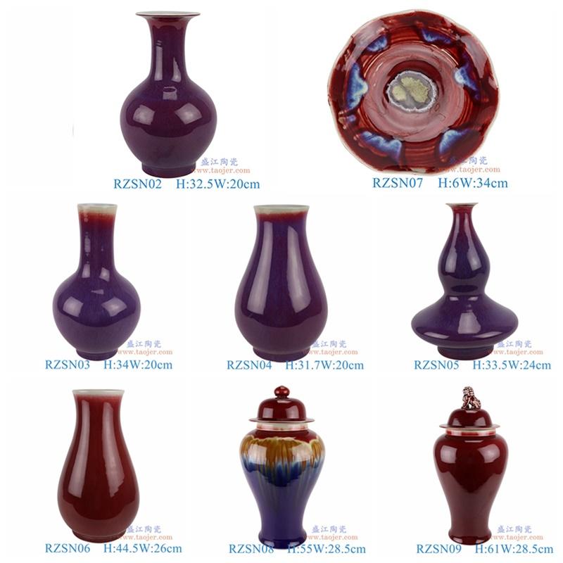 上图:RZSN郎紅釉窑变蓝色花瓶组合图