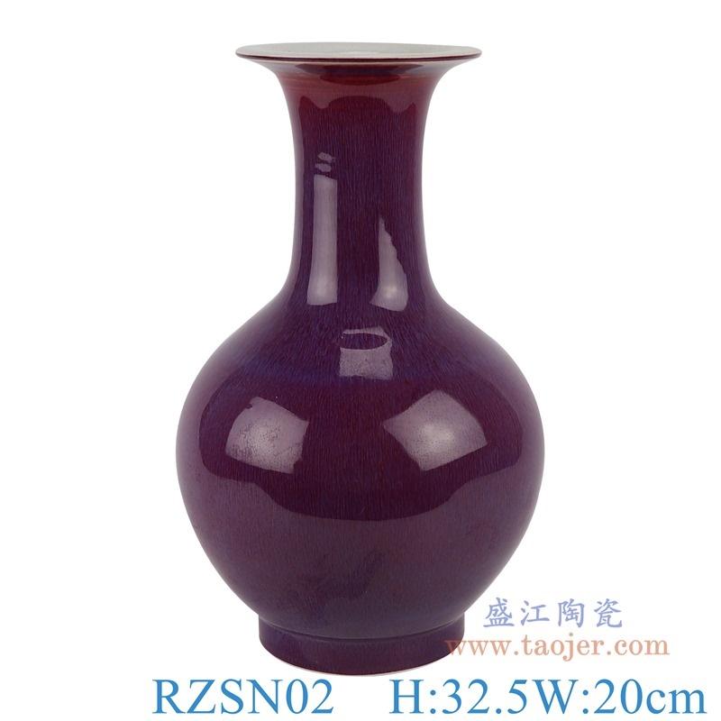 上图:RZSN02郎紅釉窑变蓝色赏瓶