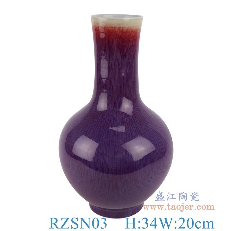 上图:RZSN03郎紅釉窑变蓝色天球瓶