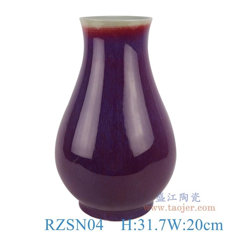 上图:RZSN04郎紅釉窑变蓝色福桶瓶