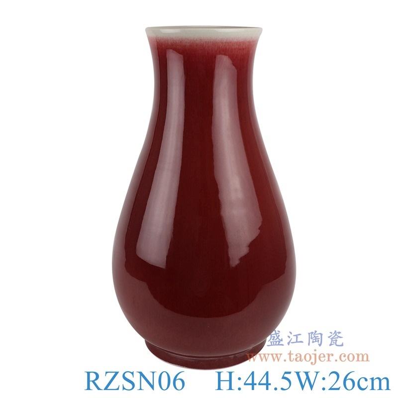 上图:RZSN06郎紅釉窑变福桶瓶