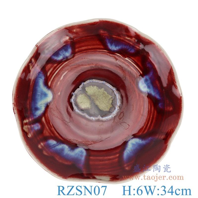 上图:RZSN07郎红釉窑变蓝色异形荷叶盘