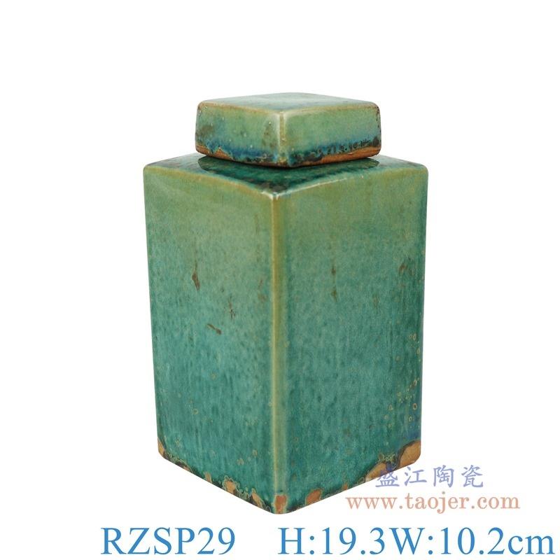 上图:RZSP29颜色釉窑变绿色四方罐