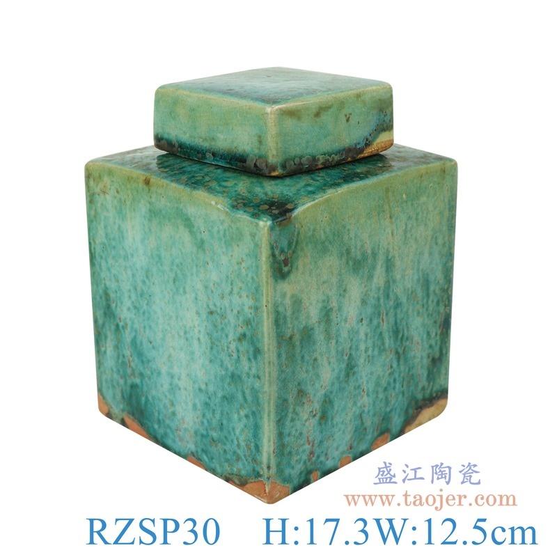 上图:RZSP30颜色釉窑变绿色四方罐