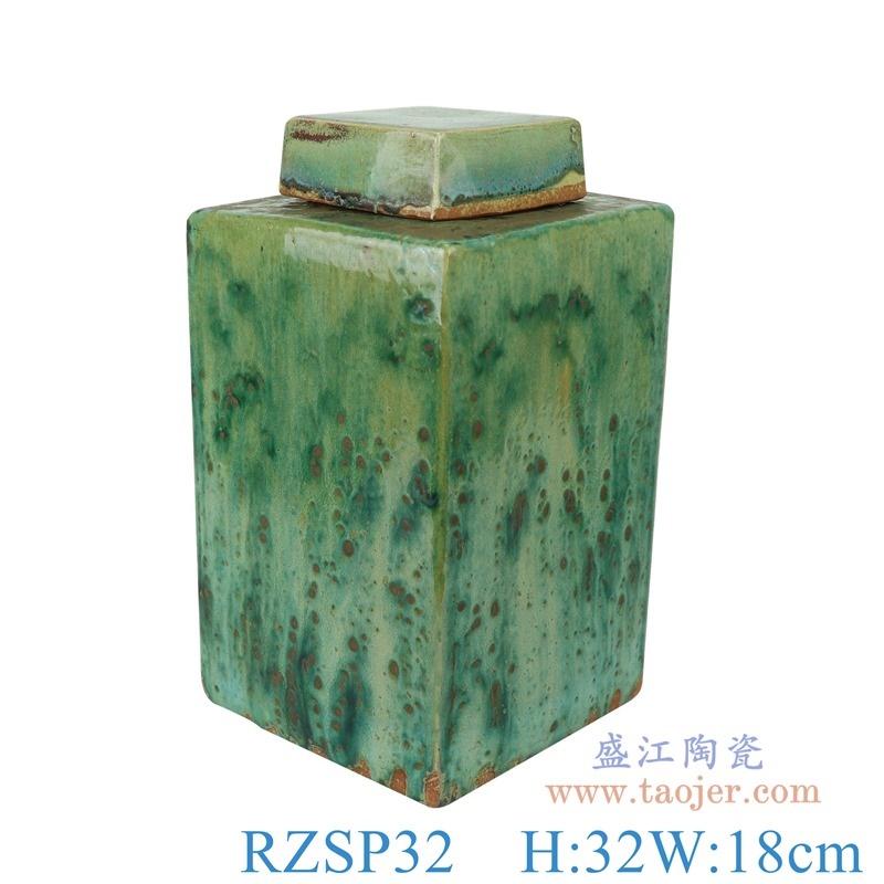 上图:RZSP32颜色釉窑变绿色四方罐