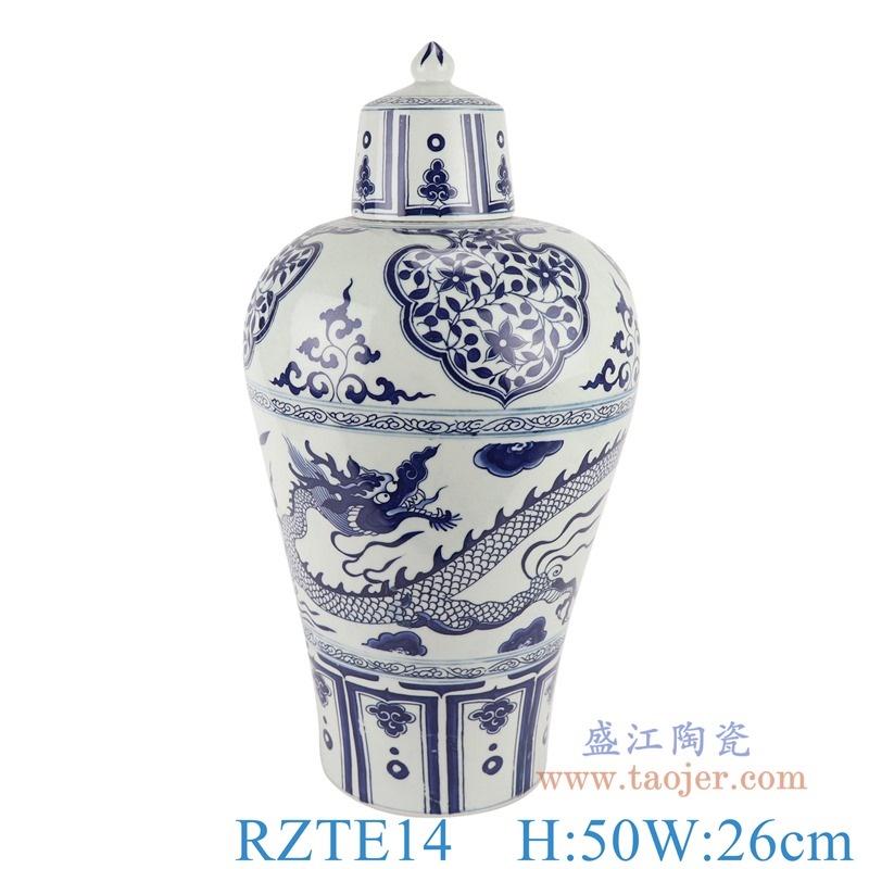 上图:RZTE14贝斯特全球最奢华的游戏平台龙纹带盖梅瓶