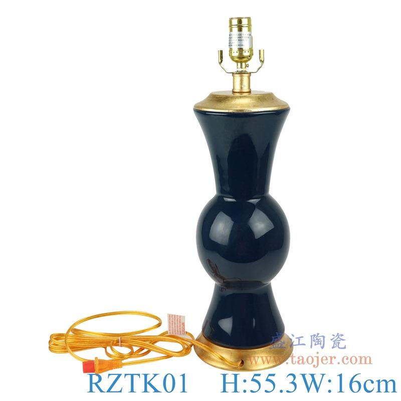 上图:RZTK01颜色釉蓝色花菇台灯灯具