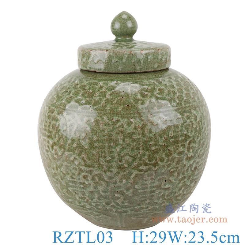 上图:RZTL03颜色釉开片嫩绿雕刻缠枝寿字纹盖罐