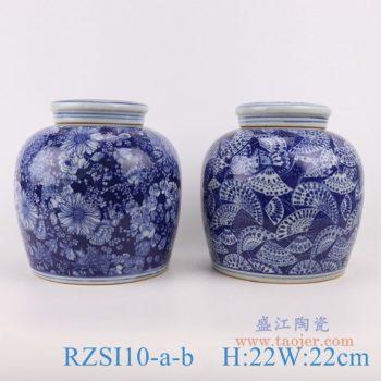 RZSI10-A-B 青花冰梅扇子纹坛罐子
