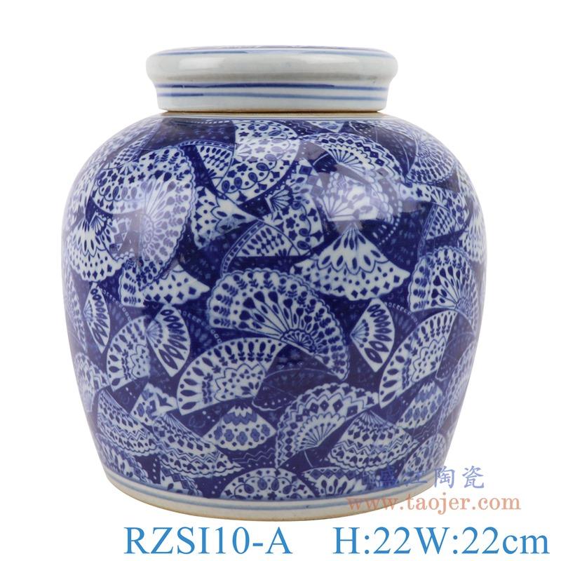 上图:RZSI10-A贝斯特全球最奢华的游戏平台冰梅扇子纹坛罐子