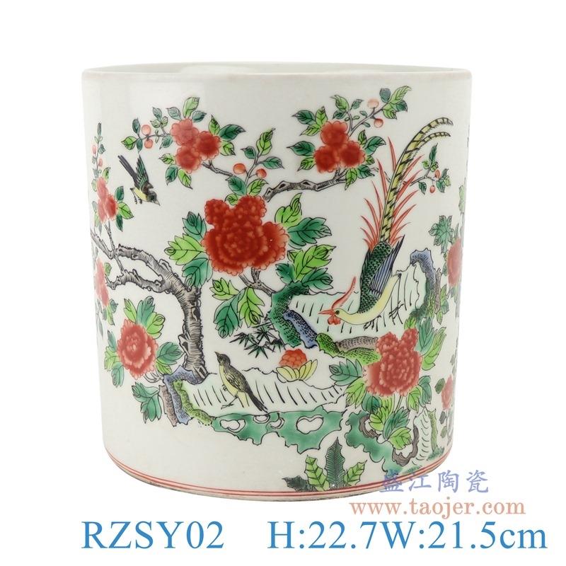 上图:RZSY02仿古粉彩锦鸡牡丹花鸟笔筒香炉