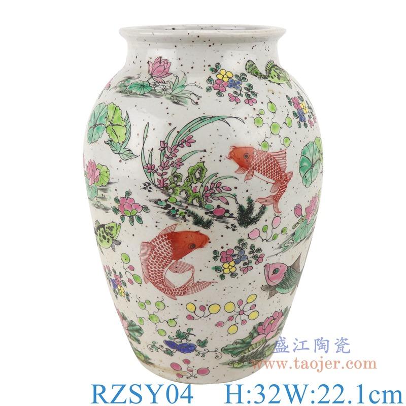 上图:RZSY04仿古粉彩荷花鱼草纹花瓶罐子