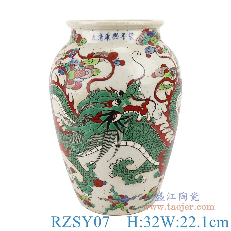 上图:RZSY07仿古粉彩云龙纹花瓶罐子