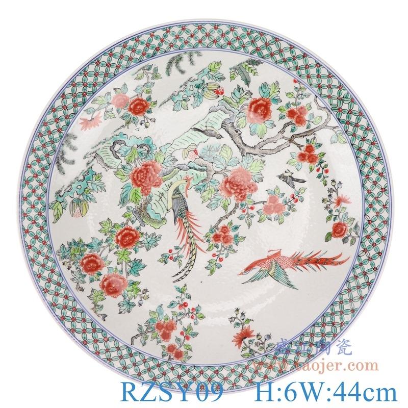 上图:RZSY09仿古粉彩锦鸡牡丹花鸟大赏盘